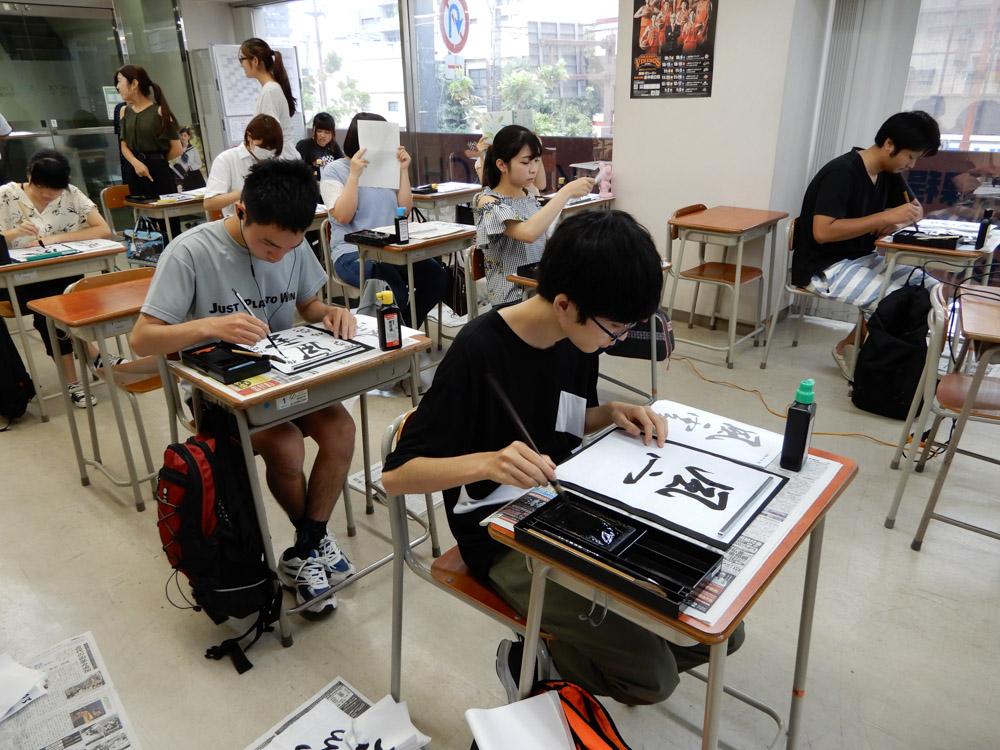 松山学習センター